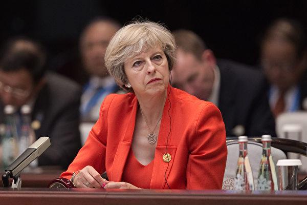 英国警告参加G20官员:小心中共美女间谍