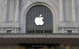 【直播】iPhone7來了 蘋果發布會搶先看