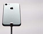 买iPhone 7还是等明年iPhone 8?专家支招