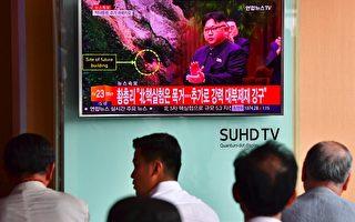 朝鲜第五次核试爆威力多大 威胁谁的安全