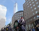 2001年9月11日的恐怖襲擊,美國有2,977人遇難。15年過去了,人們也淡忘了和它有關的10件事。(WILLIAM EDWARDS/AFP/Getty Images)