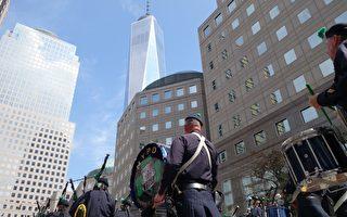 911恐怖袭击 值得回顾的10件事