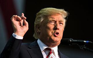 川普:美国对中共有强大制衡力