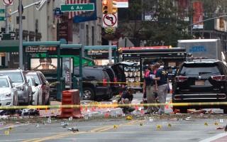 紐約曼哈頓發生爆炸 川普希拉里怎麽說