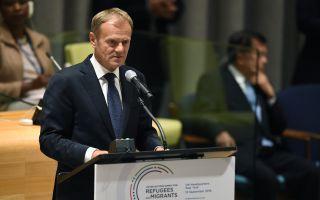 史上首個聯合國難民峰會 193國應對危機