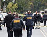 纽约曼哈顿和新泽西爆炸案嫌犯拉哈米周一(9月19日)落网。执法人员聚集在逮捕地点附近。 (Photo by Drew Angerer/Getty Images)