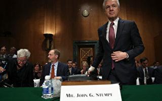 富國銀行CEO接受獨立調查 四千萬股權被沒收