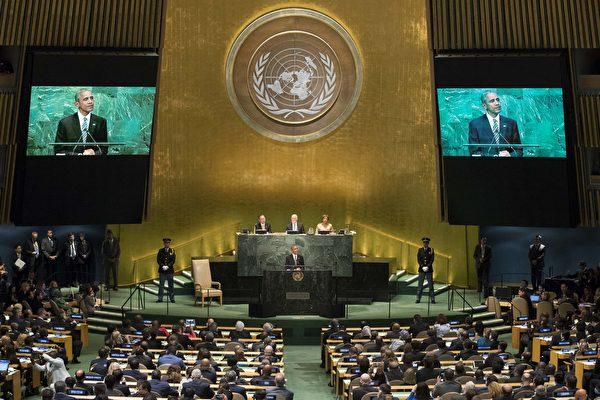 奧巴馬主持聯大峰會:今年再安置36萬難民