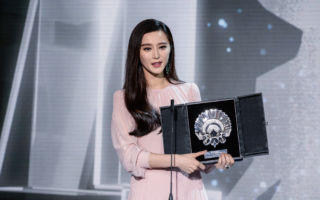 SAN SEBASTIAN, SPAIN - SEPTEMBER 24:  Fan Bingbing receives Silver Shell for Best Actress for 'I Am Not Madame Bovary' film during the closing ceremony of 64th San Sebastian Film Festival at Kursaal on September 24, 2016 in San Sebastian, Spain.  (Photo by Carlos Alvarez/Getty Images)