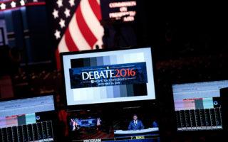 辩论会前夕 希拉里川普民调难分高下