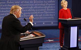 最新民调:希拉里赢辩论 川普赢选票