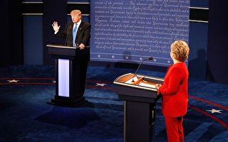 有8400万美国观众观看了这次辩论。还有数以百万计美国人观看网路直播观看辩论。(Pool/Getty Images)