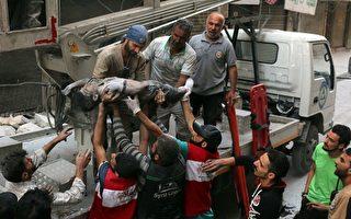 美国指俄在叙利亚犯下战争罪 拟强硬回应