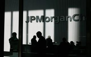 摩根大通聘用中共太子党 可能面临新审查