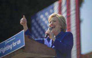 FBI文件將克林頓電郵重新置於聚光燈下