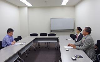 退党中心呼吁日本政府谴责中共迫害法轮功