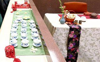 17日秋天的飨宴 呷茶讲古盆栽书画展