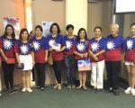 南加州僑界為慶祝中華民國105年雙十國慶,9月25日舉辦別開生面的「旗海飛揚慶雙十」活動。(袁玫/大紀元)