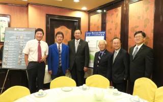 中文學校慶45周年 聖峪華協10月2日籌款