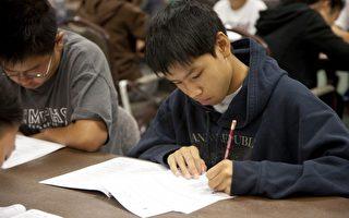 周四(9月8日)﹐加州教育委员会一致投票通过,不再以分数作为对学校评价的唯一标准。(季媛/大纪元)