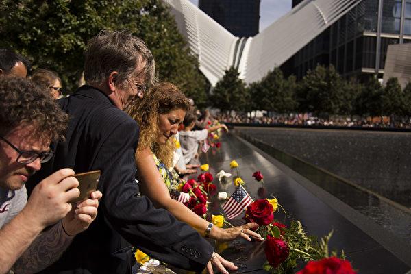 组图:9.11纽约人不会忘记