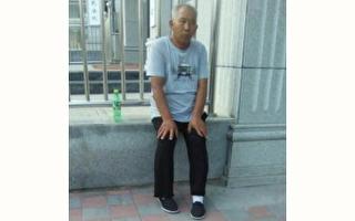 周向陽父親呼籲天津法院停止違法行為