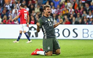 世界杯预赛欧洲区 德国英格兰夺开门红