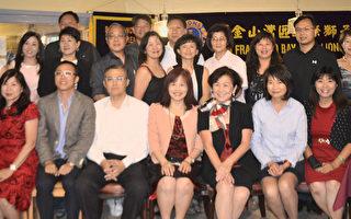 湾区狮子会名人座谈 赖文毅分享台湾经贸现状