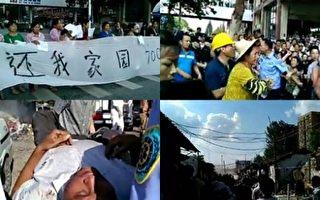 """武汉数百黑帮成员强拆""""城中村"""" 打伤业主"""