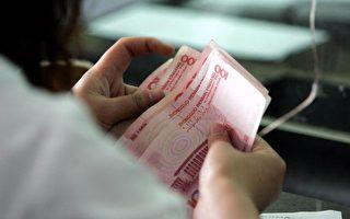 大陆学者8月31日刊文披露,人民币汇率风险是中国经济最大的风险。(大纪元资料图)