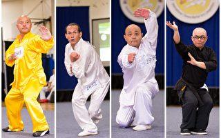 组图:新唐人武术大赛男子拳术组决赛