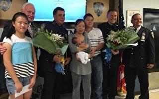 家门前产子遇警助 纽约华裔夫妇携子道谢