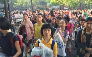 紐約百萬學生返校 迎接新學年