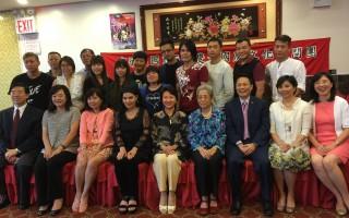 經文處歡迎雙十國慶文化訪問團