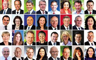 澳洲政要恭祝悉尼大紀元十五週年報慶(二)