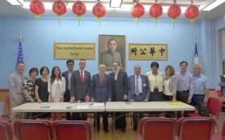 老人護理院到訪中華公所 向社區自薦