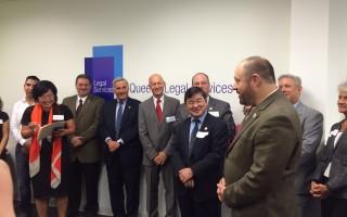 皇后區法律服務處社區法律中心揭幕