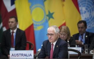 澳總理堅持外國投資立場 呼和平解決南海爭端