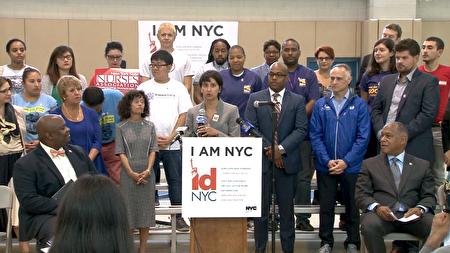紐約市政府為了吸引更多市民申請市民卡,推出了更多的福利。