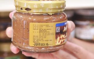 有韩文不一定是韩国产品 农协教你辨别