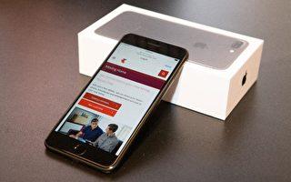 澳洲Telstra同步發售iPhone 7系列