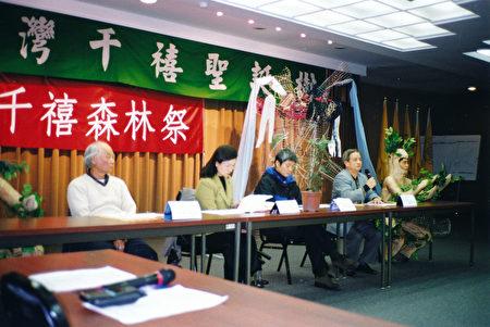 圖: 1999年10月25日,台灣綠色和平組織抗爭,反對砍伐台灣一國家公園的檜木,最終獲得部分立法委的支持。(林聖崇提供)