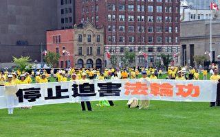李克强访加拿大 国会议员支持法办江泽民
