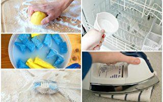 你值得學會的十種家居清潔技巧(上)
