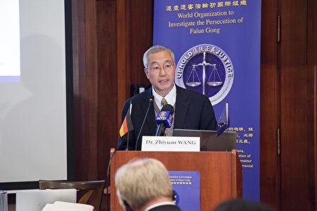 「追查國際」主席汪志遠醫生參加2016年10月28日在柏林舉辦的反活摘國際論壇。(吉森/大紀元)