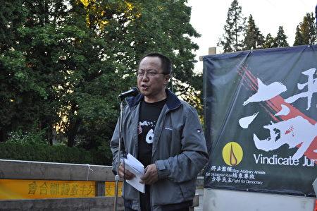 原大陆法官李建峰表示,在民主国家市政府升起专制政权的旗帜,很不应该。(大纪元图片)