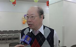 华人无中意的总统候选人 于金山:重在参与