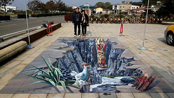 金门3D地景将地方特产放入画中。(魏荣欣提供)