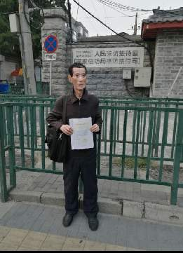 蘭州教師馮康實施民主權利遭中共迫害