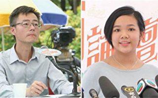 中史科修订引香港教育界反弹